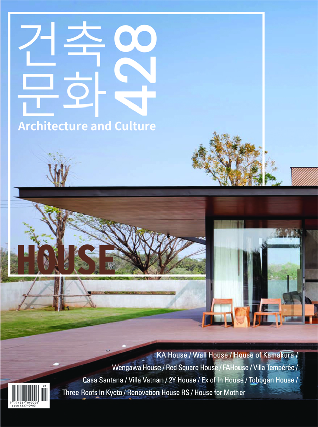 Architecture and Culture Coree num.428 2017