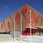 Théâtre Jean-Claude Carrière à Montpellier